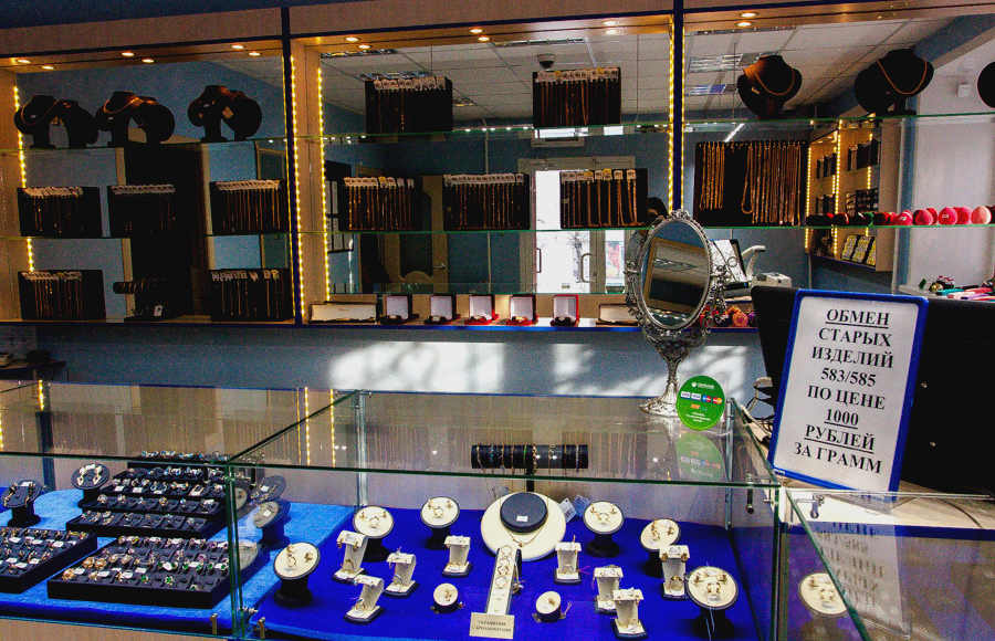 Игровой автомат Золото партии - играть бесплатно и без регистрации