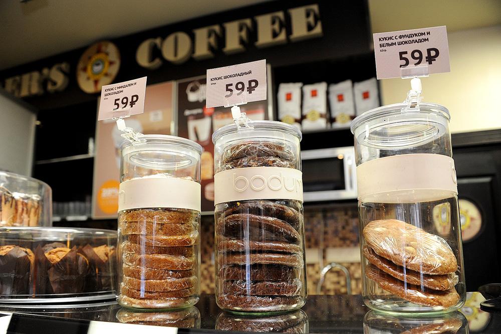 последовательных операций фото ценника на кофе фотографий