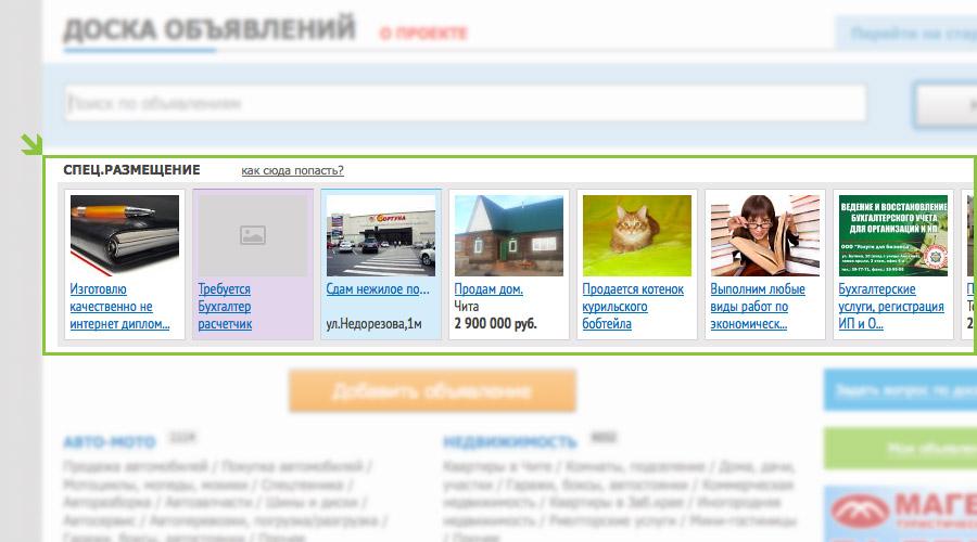 Популярные Сайты Интернет Знакомств